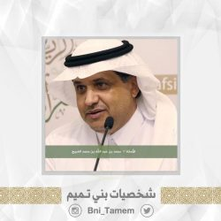 الأستاذ الشاعر / صالح بن عبدالله الشبعان .