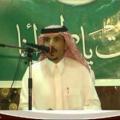 قصيدة الشاعر / سعد بن حسين الحوتان