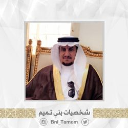 معالي الوزير / مساعد بن محمد العيبان