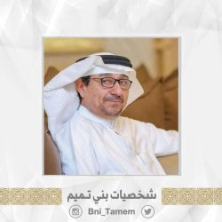 أ. محمد بن عبدالله الفريح