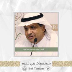 العميد الركن / صالح بن فهد الرشود