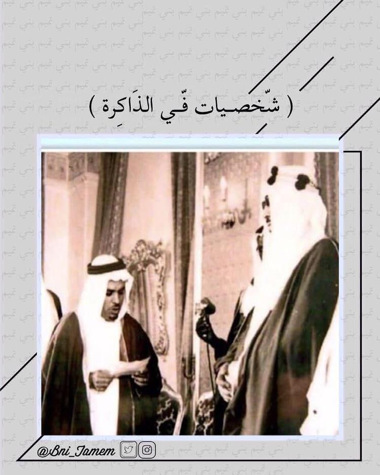 الشيخ / ناصر بن حمد العبدالمحسن المنقور رحمه الله