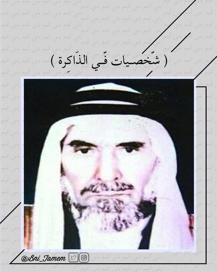 الأمير عبدالله بن عقيل التميمي رحمه الله
