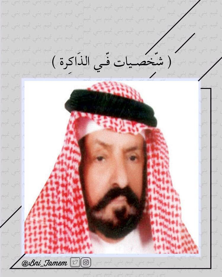 الشيخ / عبدالله بن علي الصقيه رحمه الله