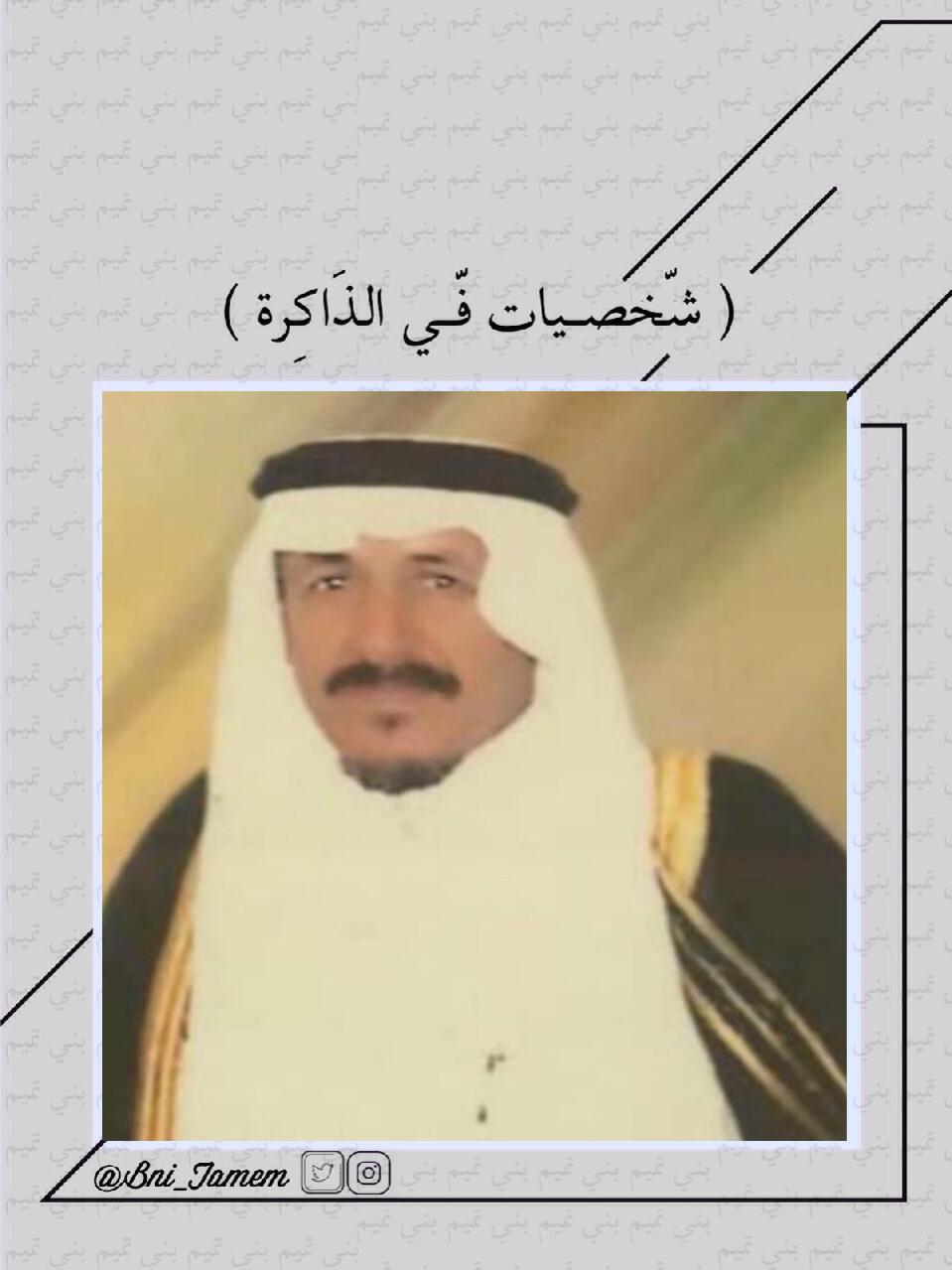الشيخ / محمد بن عليوي الحمّٰاد رحمه الله
