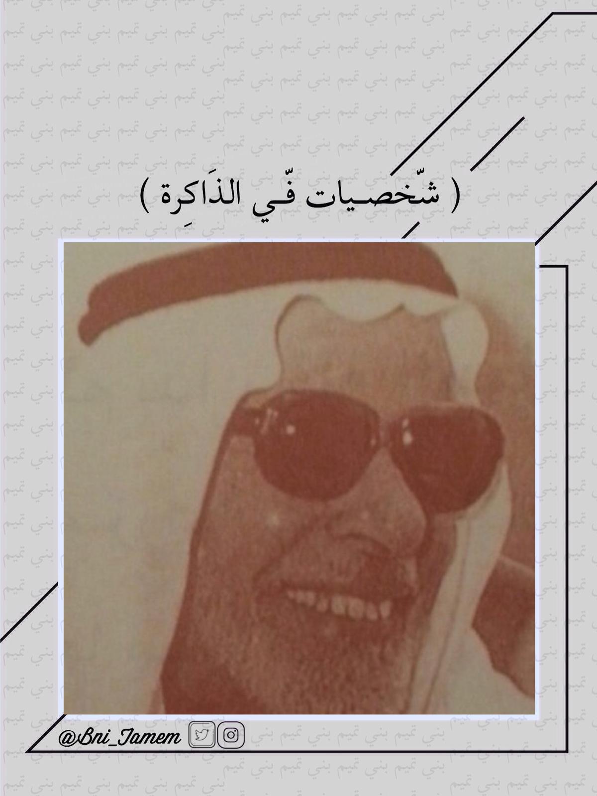 التاجر / عبدالله الخلف السعيد – رحمه الله –