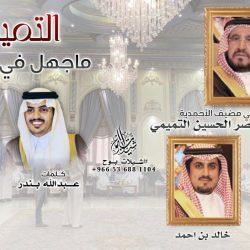 قصيدتين مهداة إلى العبدالله