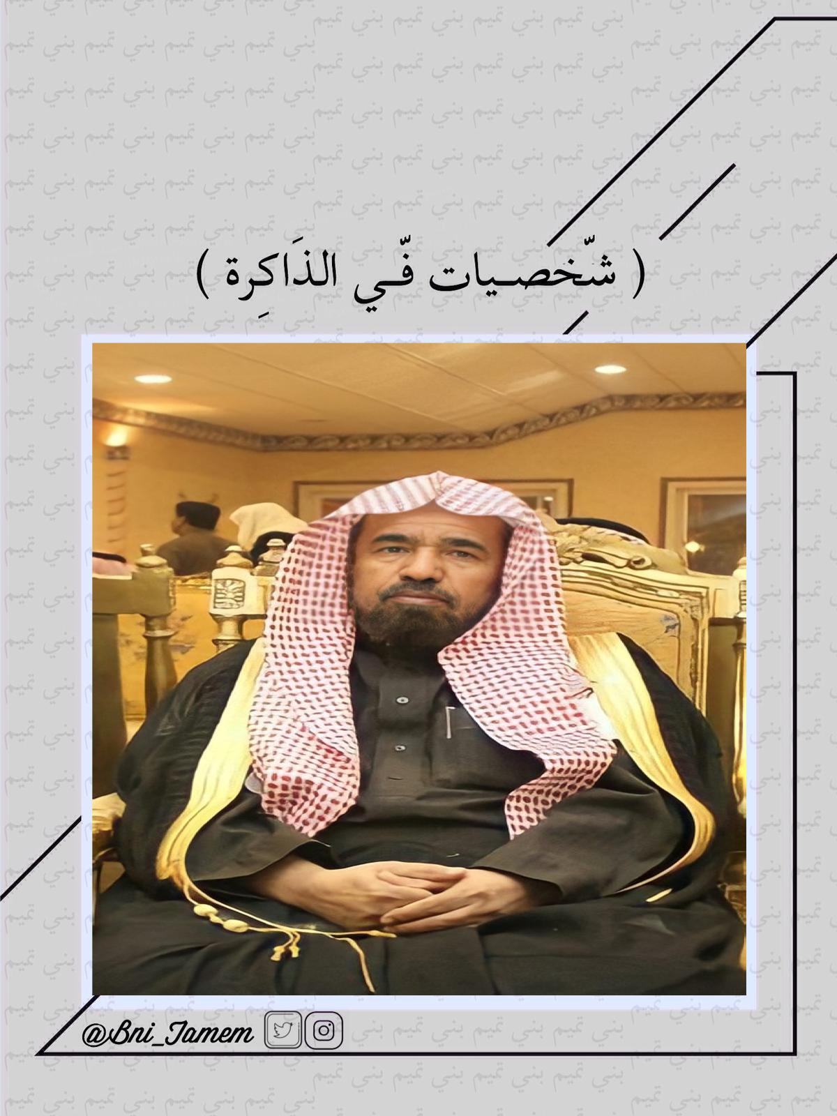 الشيخ / عبدالعزيز بن سعد العنقري رحمه الله
