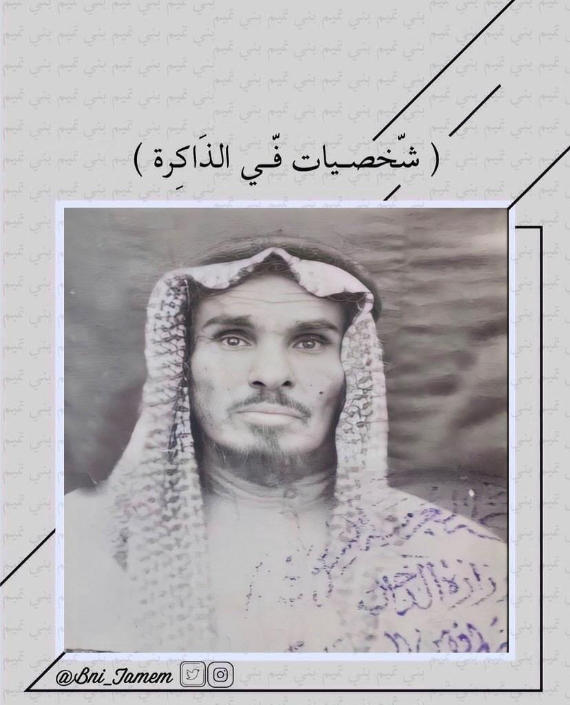 خليفة بن محيسن الصقيه رحمه الله