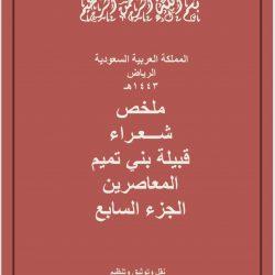 مجالس عائلة الموسى في مملكة البحرين